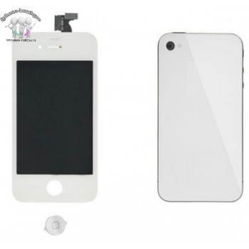 ★ iPhone 4 ★ Kit complet (Avant-Arrière) BLANC