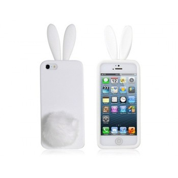 coque silicone iphone 5 blanc